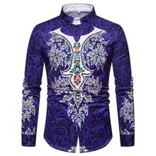 LOLDEAL Classic Flower Printed Men Shirt Vintage Floral Shirts Gentleman Dinner  Ployester Tops Handsome Man Casual Blouse