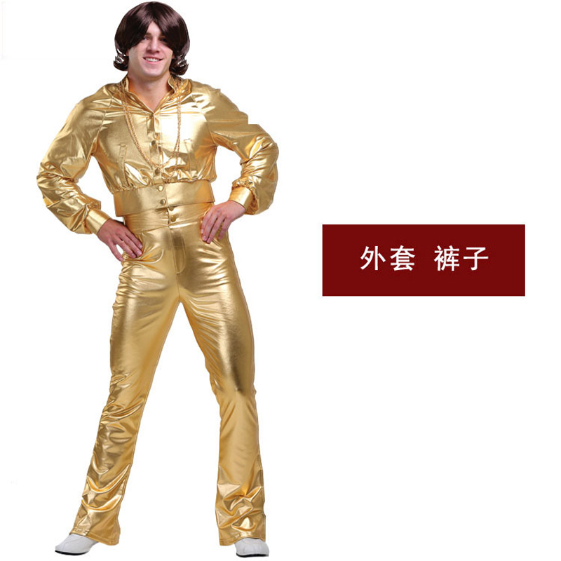 disco performance suit stage dance Men nightclub dj Cosplay Costumes