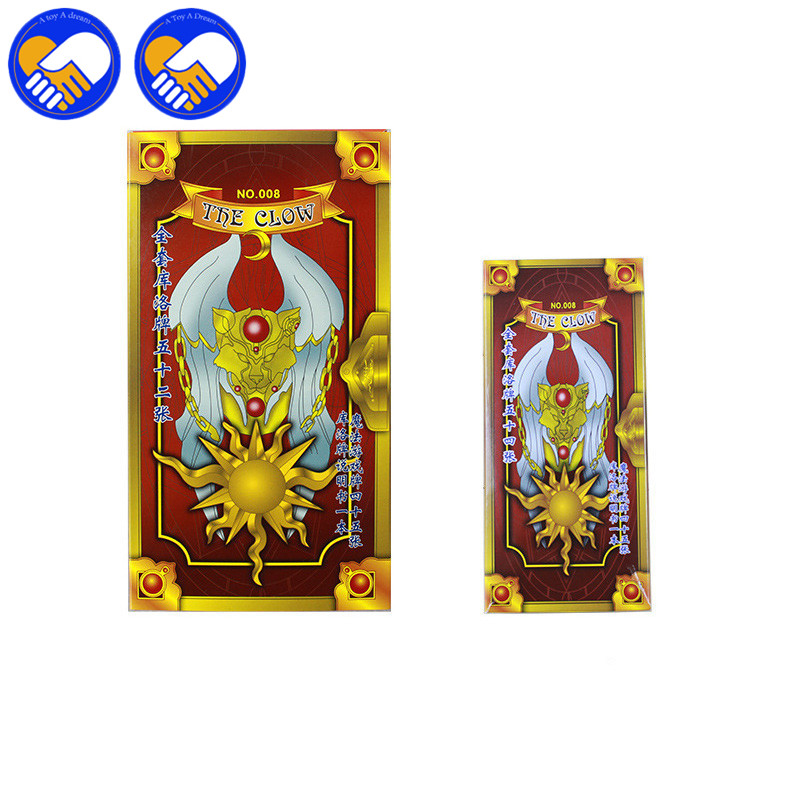 A TOY A DREAM Cardcaptor Sakura 55 Hope Cards Captor Sakura Magic Cards Mahou Clow anime Cards Cosplay Playing Game Prop Cards t3184b educational toy coin slide chip game toy playing toy set