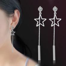 Женские длинные серьги гвоздики из серебра 925 пробы с блестящими