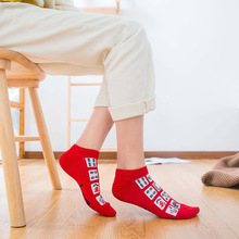 2019 New Spring and Summer Chinese Women's Mahjong Socks Casual Good Luck Entertainment Funny Fortune Cotton Socks 3 Pair/Lot