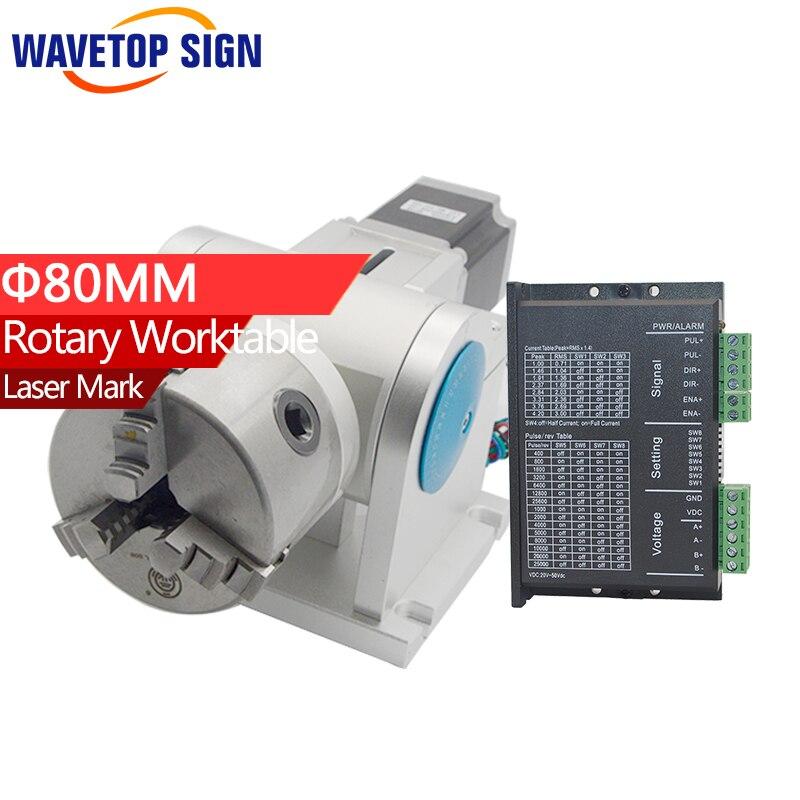 Máquina da marca do laser rotativo worktable eixo z incluem motor + driver M542