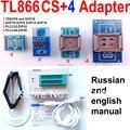 Tl866cs programador 4 adaptadores russo inglês manual de alta velocidade TL866 PLCC AVR PIC Bios 51 MCU EPROM programador