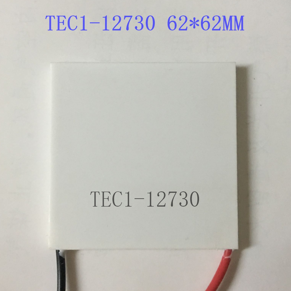 TEC1-12730 62*62mm new high power large granular semiconductor refrigeration chip large refrigeration equipment exclusive high power semiconductor refrigeration piece electronic refrigeration chip tec1 12730 360w
