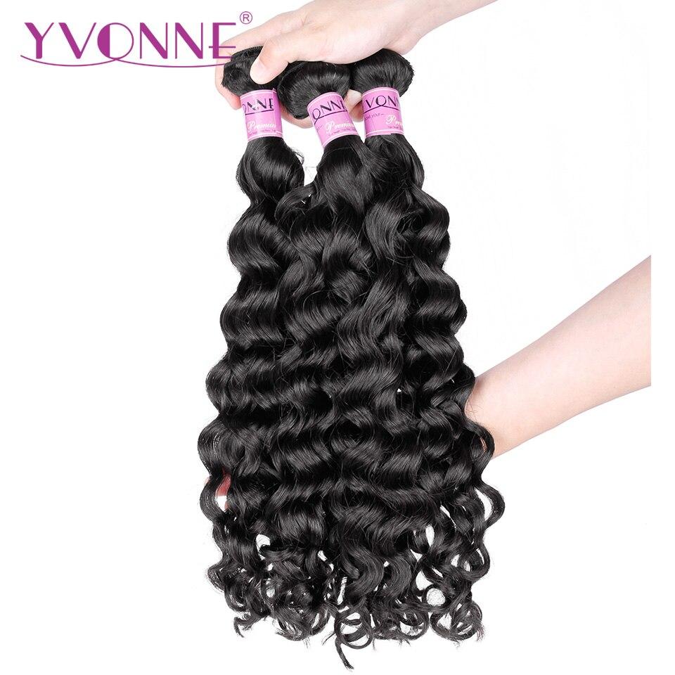 YVONNE cheveux brésiliens bouclés italiens armure paquets 3 pièces vierge cheveux humains armure couleur naturelle 8-28 pouces livraison gratuite