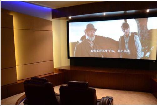 Levendig 250 Inch Wall Mount Outdoor Movie Projector Projectiescherm Gordijn Film Goede Smaak
