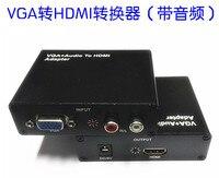 VGA HDMI anahtarı VGA + R/L HDMI VGA HDMI 1080 p