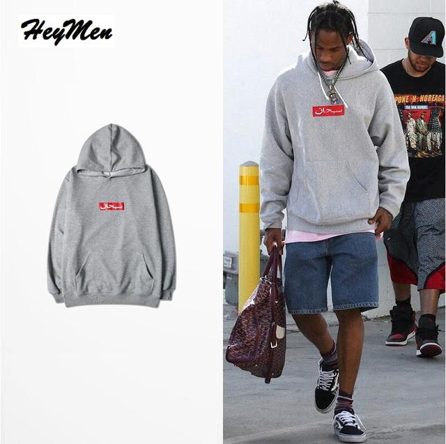 9c70c8616457 cheapest wholesale simple gray mens sweatshirts hip hop BOX LOGO hoodies  pullover autumn fleece warm classic couples sweatshirts