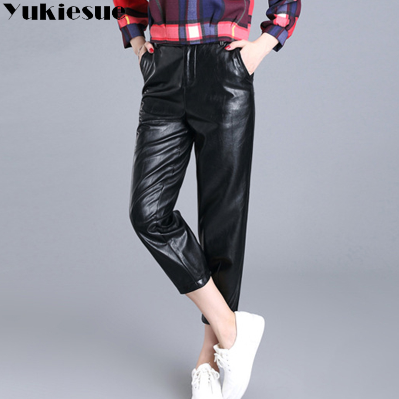 Pu leather   pants     capri   women 2018 winter autumn Windproof loose harem   pants   women trousers female pantalon femme mujer plus size