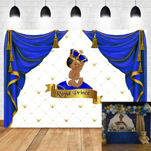 NeoBack Baby Shower Backdrops Royal Prince Background Blue Curtain Decorated Newborn Birthday Party Banner Photo