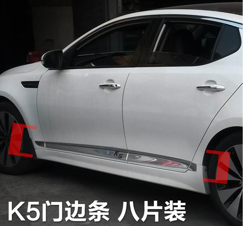 ABS Chrome Body Door Side Molding Cover Trim 8pcs For Kia Optima K5 2011 2012 2013 2014 2015 6pcs abs chrome interior inner door side handle bowl cover trim for 2011 2012 2013 2014 2015 2016 porsche cayenne car styling