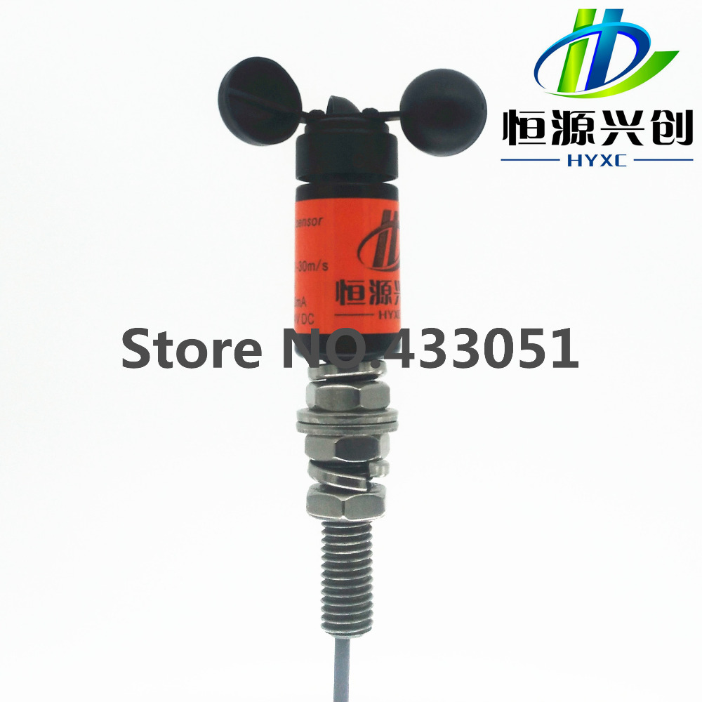 Micro wind sensor duct type speed transmitter compact anemometer