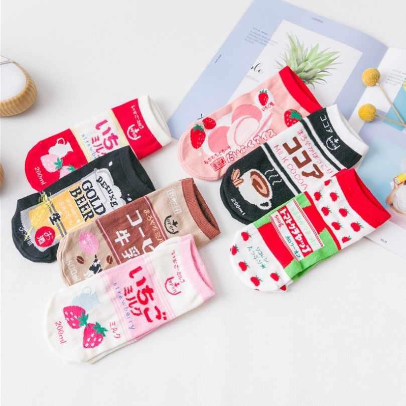 카와이 귀여운 재미 양말 여름 일본 하라주쿠 만화 여성 보트 양말 음료 딸기 우유 블랙 화이트 핑크 짧은 양말