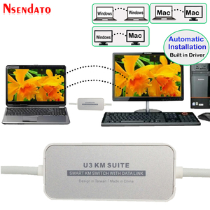 Image 3 - PC to PC U3 KM Suite Smart KM Swicth Converter with Data link USB3.0 Transfer Cable Cord Data Sync Link Cable for MAC Windows