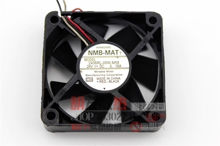 for NMB 2004KL-04W-B59 5010 12V 0.14A 5CM Double Ball Large air Volume Fan