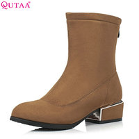 QUTAA 2018 Women Mid Calf Boots Black Scrub Pu Leather Square Heel Poined Toe Spring And