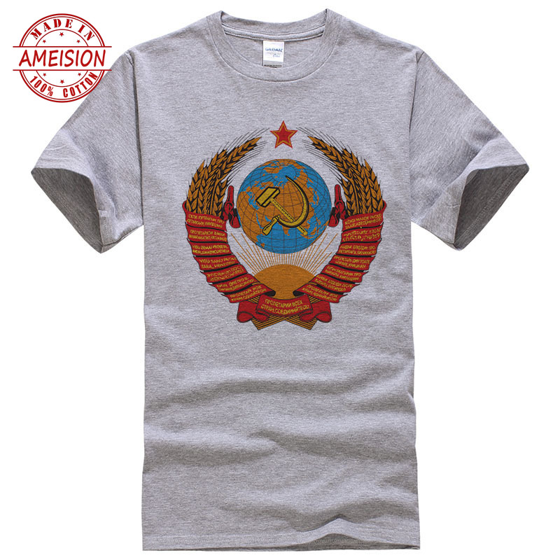 2019 New Summer Cotton T Shirt Men CCCP USSR Soviet Russian KGB Hammer Sickle ARMY T Shirt Fashion Print Male Cool Tee in T Shirts from Men 39 s Clothing