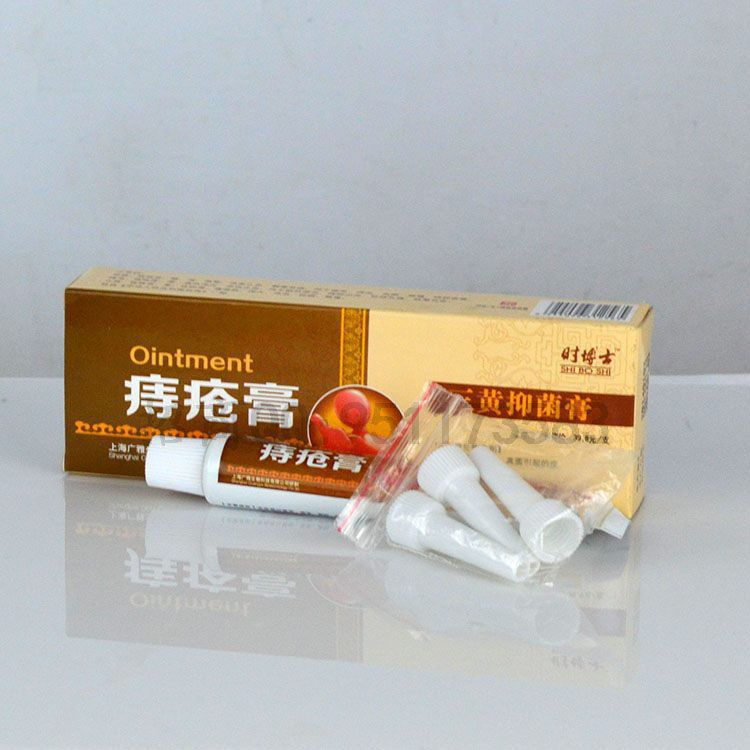 2pcs New Product Chinese Musk Hemorrhoids Ointment Anus Prolapse Hemorrhoids Medication Anal Fissure Bowel Bleeding Cream 20g