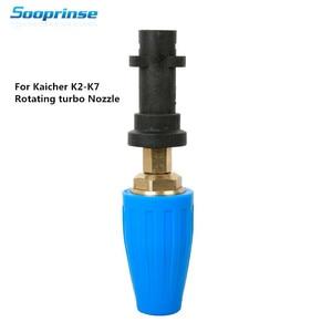 Image 1 - 고압 세차 터보 거품 노즐 3600PSI Karcher K2 K7 360 회전 자동 도구 carcher 자동차 액세서리