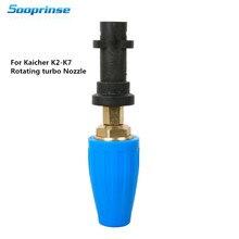 高圧洗車ターボ泡ノズル 3600PSI karcher K2 K7 360 度回転自動ツール carcher 車アクセサリー