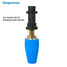 High pressure car washing turbo nozzle 3600PSI for Karcher K2-K7 ,360 degree rotating Auto tool accessories