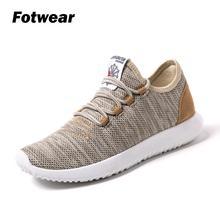 Men air mesh shoes Men Vulcanize Shoes Sneakers Breathable Casual No-slip Men Super lightweight tenis masculino Walking Shoes