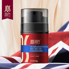 JOS Men Concealer Moisturizing Repair BB Cream Face Makeup Whitening Sunscreen Foundation Brighten Skin Natural Incognito