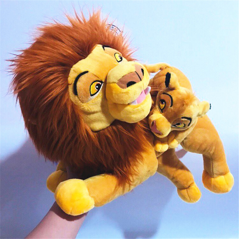 1pieces/lot 30cm The Lion Plush BABY Doll Holiday Gifts Children's Toys