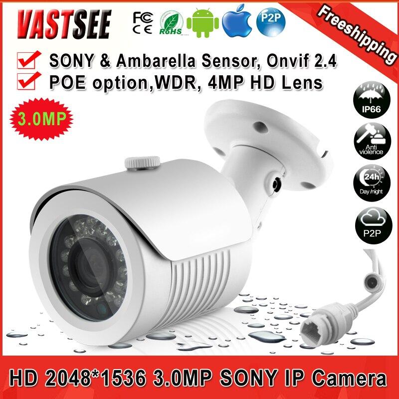 3MP IP font b Camera b font Full HD 1080P ONVIF2 4 POE 2048 1536 Sony