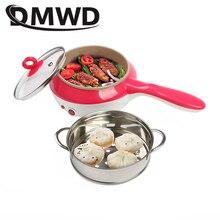 DMWD мини из нержавеющей стали Пароварка для яиц котел электрическая сковорода многофункциональная плита кухонный горшок для готовки жареная сковорода для стейка