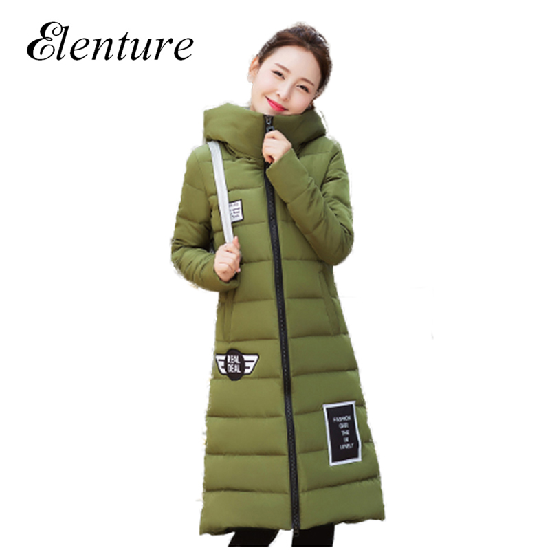New Korean Style 2016 Winter Down Coat For Women Fashion Hooded Long Down Parkas Woman Ladies