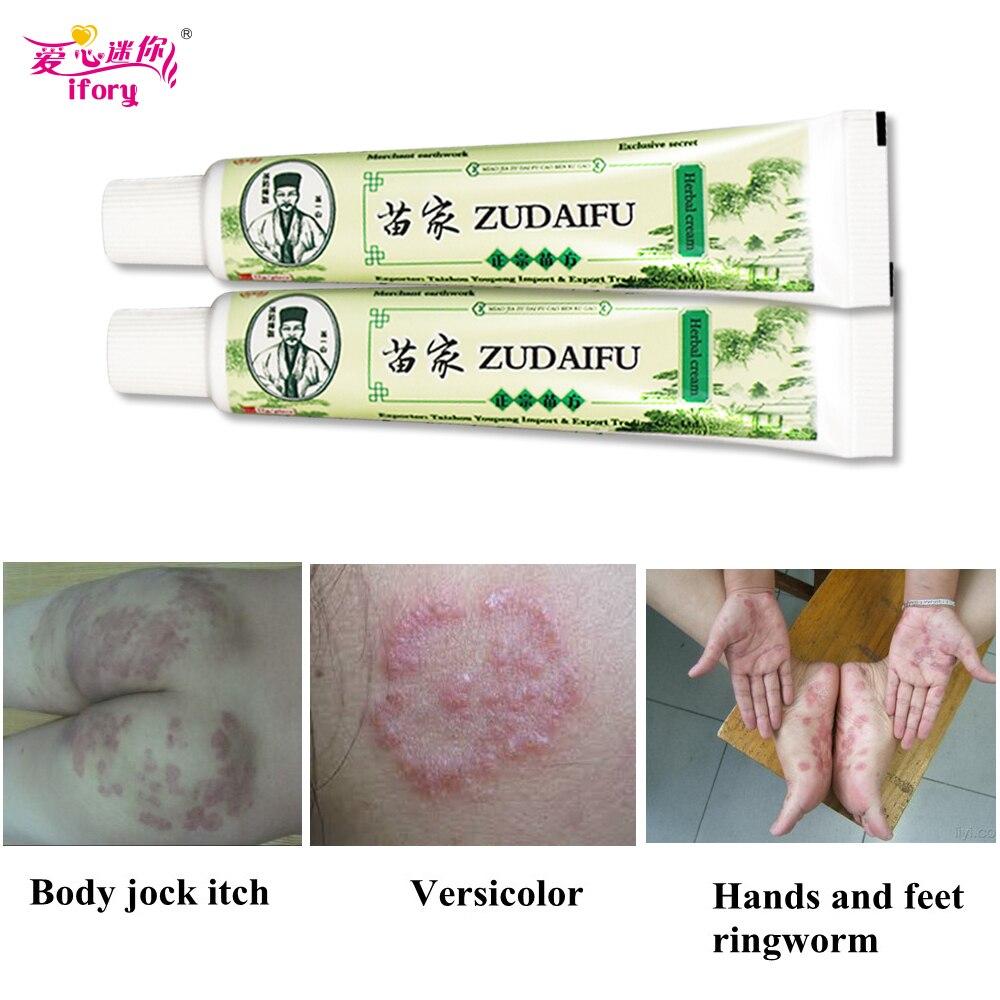 Ifory 1Piece Zudaifu Body Cream Chinese Patch Natural Herbs Antibacterial Cream Relieve Psoriasis Dermatitis Eczema Pruritus