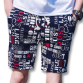 2017 Men Board Shorts Bermuda Masculina Trunks Outwear Men's Casual Fashion Slim Fits Knee Length Active Beach Floral Shorts
