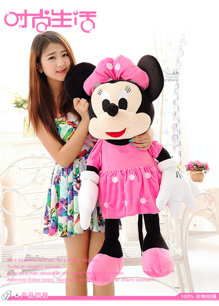 Valentines Gift ,100 cm girl Minnie plush toy lovely doll throw pillow, girlfriend gift b4323