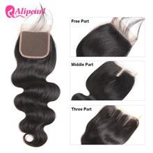 Человеческие волосы на шнуровке 4X4 бесплатно средние три части с детскими волосами 150% плотность Remy волосы ALI PAERL