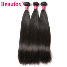 Beaufox Brazilian Hair Weave Bundles 3 Bundles Straight Human Hair Weave Remy Brazilian Hair Extension Natural Color(China)