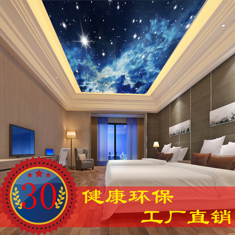 Custom 3d stereoscopic wallpaper bedroom wall ceiling ceiling murals decorate the hotel night sky universe fabric wall paper beibehang custom wall paper 3d white european carved blue sky white clouds ceiling ceiling murals background
