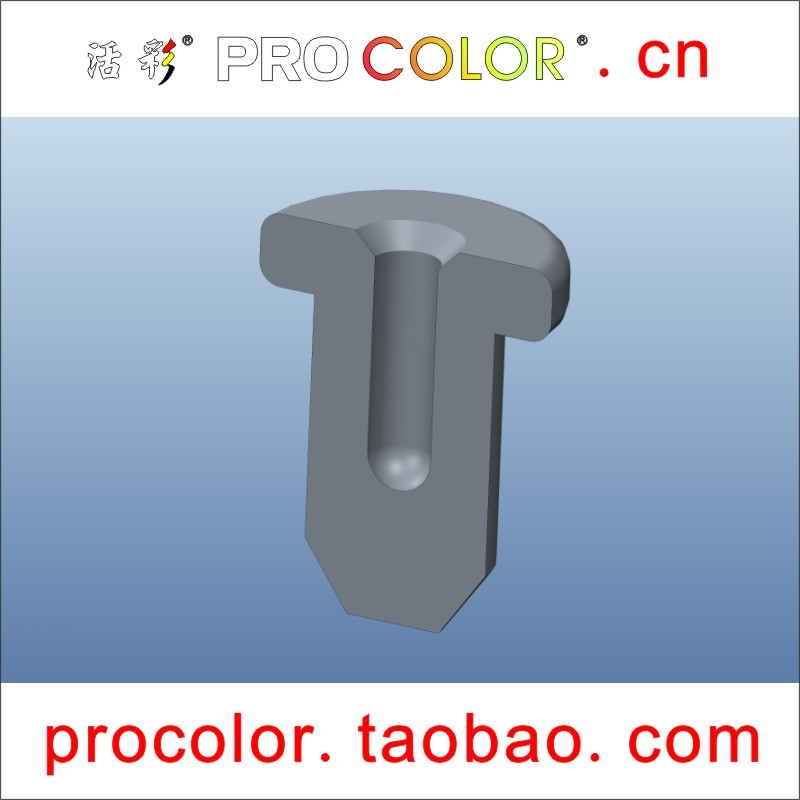"""T Type Round Silicone Rubber Stopper End Cap Rubber Tube Plug With 3mm Hole For 8mm Hole 8 8.5 Mm 8.5mm 5/16"""" 21/64"""" Diameter"""