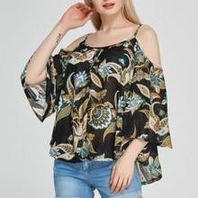 2018 tavaszi és nyári forró európai és amerikai alkalmi női ruházati minta divat ékszer nélküli vállnélküli nyomtatási hám