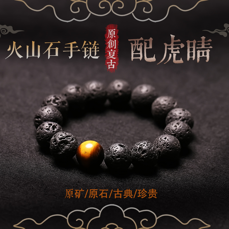 Bud Produced Retro Volcano Stone Natural Pseudocrocidolite Apophyllite Crystal Our Bracelet