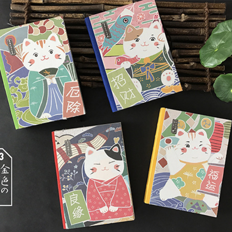 Japanese Lucky Cat Hardcover Notebook Organizer Creative Kawaii DIY Bullet Journal Supplies Office Student School Stationery