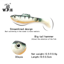 W.P.E Soft Lure 5pcs/pack 100mm Artificial Fishing Bait 3D-eyes shake body T-Tail Swimbaits Wobblers Tackle Baits