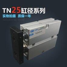 TN25* 20 25 мм диаметр 20 мм Ход Компактный Воздушные цилиндры TN25X20-S двойного действия пневматический цилиндр