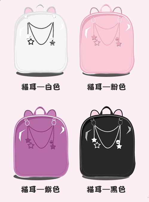 Cute Transparent Clear Comic Shows Cat Ears Shoulders Bag Backpack School Itabag