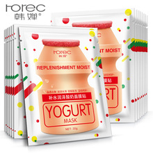 Rorec Yogurt Mask Moisturizing Oil-control Anti Winkles Shrink Pores Nourishing Face Facial Mask Skin Care rorec 7pcs snail moisturizing face mask hydrating nourishing whitening facial mask wrapped peel mask skin care