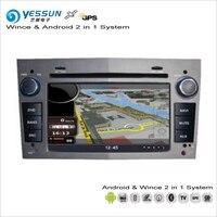 YESSUN Opel 콤보/코르사 D/Meriva/벡 C 2001 ~ 2014-자동차 라디오 CD DVD 플레이어 GPS 네비게이션 주춤 및 안드로이드 시스
