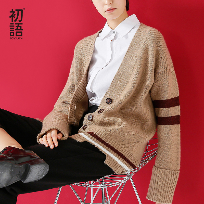 Toyouth Striped Knitted Cardigan T13006