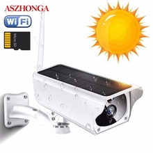 1080P HD Solar Security Wireless Wifi PIR IP Camera Wi-fi CCTV Cloud Battery Outside IP67 Waterproof IR Audio TF Card P2P Camera