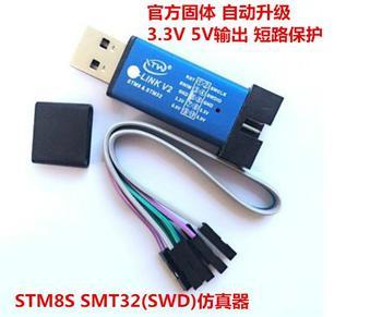 1PCS ST LINK Stlink ST-Link V2  STM8 STM32 Simulator Download Programmer Programming
