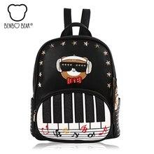 Новая клавиатура Примечание женщины рюкзак высокое качество PU кожа женщины сумка колледж Ветер школа книга сумки на плечо для девочек-подростков